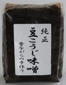 昔ながらの手作り自然発酵により醸造した 純正豆こうじ味噌 1Kg