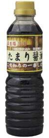 にがりのない真生塩を使用 たまり醤油 500ml