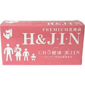 高級ヨーグルト60個分の乳酸菌を配合(JIN3包) プレミアム乳酸菌H&JIN