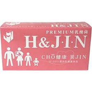 【送料無料】高級ヨーグルト60個分の乳酸菌を配合(JIN3包) エイチジン乳酸菌