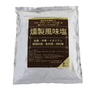 海と陸のミネラルを合わせた最高級の塩 燻製風味塩(藻塩入り特上くん液ミネラル塩) 500g