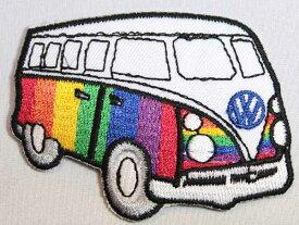 【アパレルスタッフセレクト】Volkswagen レインボー ワッペン アイロン アップリケ わっぺん wappen アイロンで簡単貼り付け 1000円以上お買い上げでゆうパケット便送料無料【クリアランスセール開催中 全品ポイント2倍 割引クーポン発行】