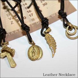 メール便送料無料 ネックレス 革ひもネックレス ゴールドチャーム付き Leather Necklace メンズ レディース【クリアランスセール開催中 全品ポイント2倍 割引クーポン発行】