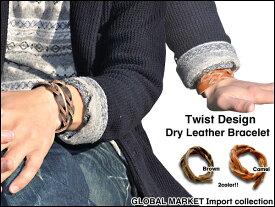 ツイストデザイン本革ブレスレット Leather Bracelet 手首のアクセントにオススメ 男女兼用サイズ【クリアランスセール開催中 全品ポイント2倍 割引クーポン発行】