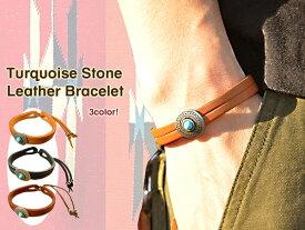 ターコイズストーンデザインレザーブレスレット Leather Bracelet 手首のアクセントにオススメ 男女兼用サイズ【クリアランスセール開催中 全品ポイント2倍 割引クーポン発行】