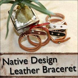 ネイティデザインレザーブレスレット Leather Bracelet アメカジブレスレッド ネイティブアメリカン レザーアクセ【クリアランスセール開催中 全品ポイント2倍 割引クーポン発行】