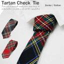 ネクタイ タータンチェック ネクタイ デザイン Tie カジュアル フォーマル 結婚式 ギフト プレゼント 父の日