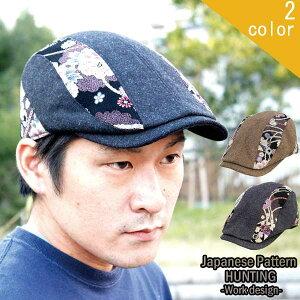 ハンチングメンズ帽子キャップ和柄ウール素材デザインハンチングキャップ男女兼用レディース