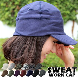 キャップ スウェット ワークキャップ ビッグサイズ 大きいサイズ 帽子 CAP 男女兼用 メンズ レディース【クリアランスセール開催中 全品ポイント2倍 割引クーポン発行】 スーパーセール特別プライス