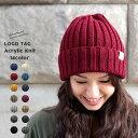 ニット帽 レディースファッション ラベル ニットキャップ 帽子 メンズ レディース ニット帽 ワッチキャップ ロゴタグ…