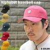 ベースボールキャップコットンイニシャルアメカジ帽子メンズCAPB/Bキャップ