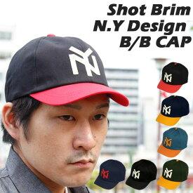 b5187c1775e2b キャップ ベースボールキャップ ニューヨーク ショートブリム ツバ短め アメカジ 男女兼用 帽子 メンズ レディース【