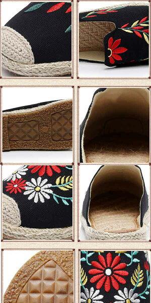 サボサンダルレディース外履きOKサンダルナチュラルヘンプ手編みアジアン刺繍エスニックSANDALアジアンテイストサボ