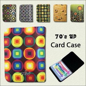 70`s風デザインカードケース cord case カード整理 名刺 デザイン 名刺入れ!【クリアランスセール開催中 全品ポイント2倍 割引クーポン発行】
