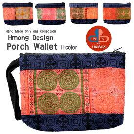 1d60a3262ba0 モン族刺繍 デザインポーチウォレット 財布 Porch Hmong 一点物 ハンドメイド 男女兼用 プレゼントに