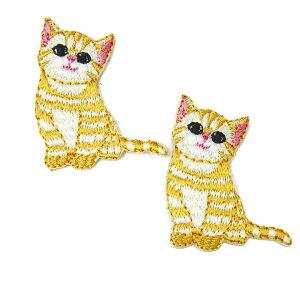 ワッペン アイロン ミニサイズ 2枚セット ミニサイズ ネコ CAT 猫 動物 キャット 2P アップリケ わっぺん 小さい アイロンで簡単貼り付け 1000円以上お買い上げでゆうパケット便送料無料