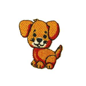 ワッペン アイロン ミニサイズ イヌ DOG わんちゃん 犬 動物 アップリケ わっぺん 小さい アイロンで簡単貼り付け