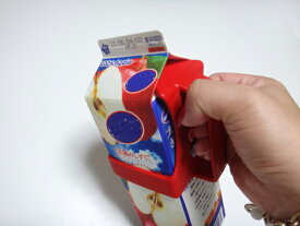 BrixDesign牛乳パックホルダーレッド