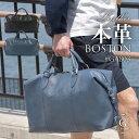 ボストンバッグ メンズ 本革 出張 旅行 通勤 ゴルフ ジム スポーツ 大容量 バッグ ボストンバック 大きめ 大型 レザー…