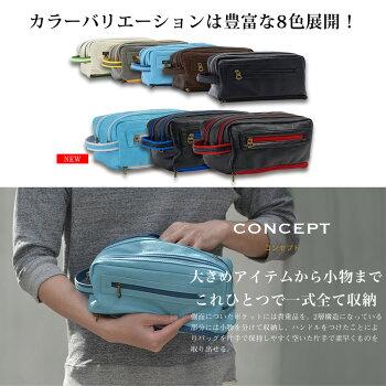 クラッチバッグとして、トートバッグとして、多機能三層構造ポーチ