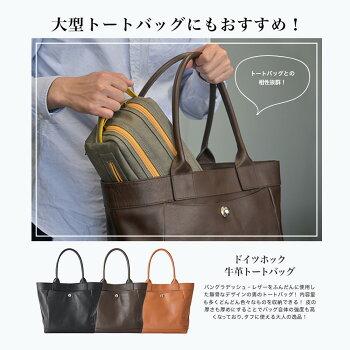 縦型ポーチの為、トートバッグやリュックに入れてバッグインバッグとしても使用できる
