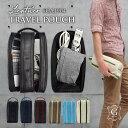 ポーチ メンズ トラベルポーチ バッグインバッグ 整理 大きめ 収納 セカンドバッグ 旅行 小物入れ 便利 ビジネス トラ…