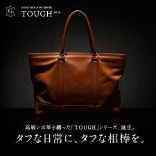 GOLDMEN本革タフシリーズ・トートバッグGA202