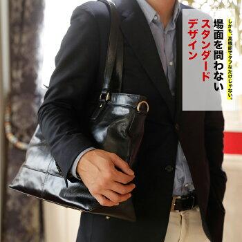 GOLDMEN本革ビジネストート大きめGA205