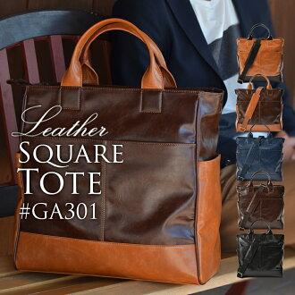 Ideal for GOLDMEN men's Tote shoulder 2-way business bag trip commuter school fashionable gift or present!