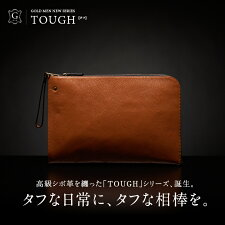 GOLDMEN本革タフシリーズ・トートバッグGA401