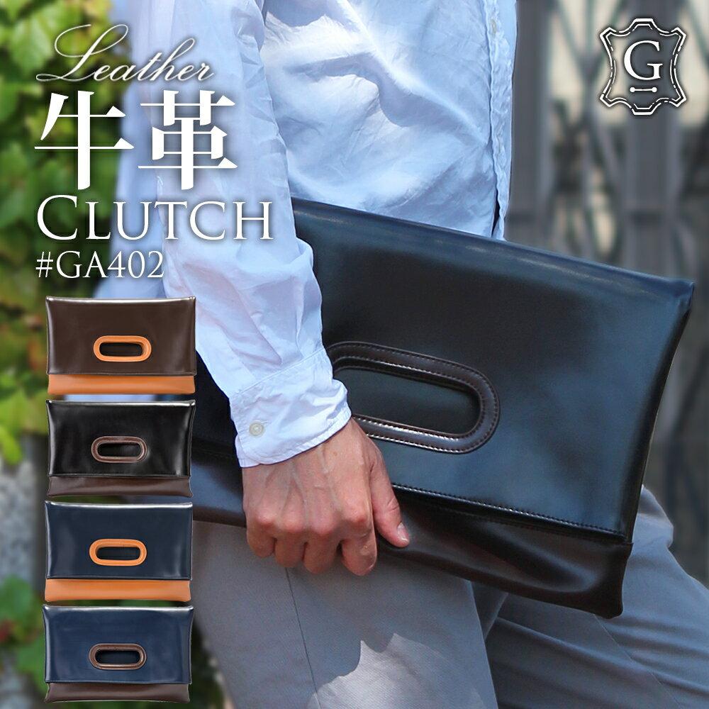 GOLDMEN クラッチバッグ メンズ 二つ折り A4 本革 牛革 牛床革 バッグ メンズ 大きめ 大判 セカンドバッグ レザー クラッチ ドキュメントケース レディース バッグインバッグ 鞄