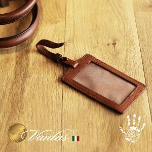 [ 廃盤商品につきアウトレット価格 ] VANTAS パスケース カードケース 定期入れ メンズ イタリア 本革 イタリアンレザー スリム リアルレザー ビジネス 高級 スーツ 就活 就職 通勤 シンプル 祝