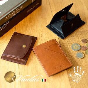 VANTAS コインケース 小銭入れ カードケース 定期入れ メンズ 本革 イタリア イタリアンレザー スリム リアルレザー ビジネス スーツ 就活 就職 通勤 シンプル 祝い プレゼント ギフト 父の日