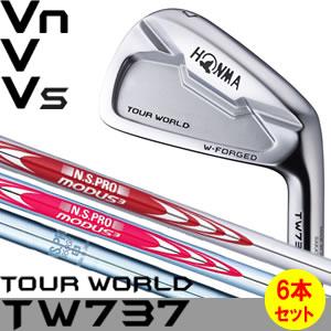 ホンマ 本間 ツアーワールド HONMA TOUR WORLD TW737 V Vn Vs アイアンセット 【NSPRO950GH/MOUDUS TOUR 105 120】 ※2017年モデル