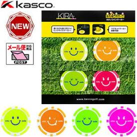 【メール便対応商品】kasco キャスコ KIRA カジノコインマーカー サイズ:直径40mm×厚み3mm カラー:4色1パック kizm-1610a