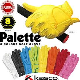 キャスコ Kasco パレット8カラーゴルフグローブ Palette 8COLORS GOLF GLOVE 【男性 メンズ 左手用/SF-1515】
