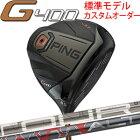 https://image.rakuten.co.jp/auc-golf-plus/cabinet/ping/g400_dr_300.jpg