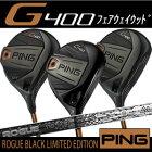 https://image.rakuten.co.jp/auc-golf-plus/cabinet/ping/g400_fw_rg300.jpg