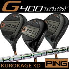 ピンPINGG400フェアウェイウッドクロカゲXDKUROKAGEXD三菱ケミカル日本仕様左用あり※2017年発売モデル