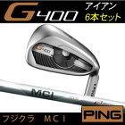 https://image.rakuten.co.jp/auc-golf-plus/cabinet/ping/g400_i6_mci300.jpg