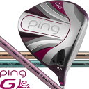 ピン ゴルフ PING GLe2 レディース ドライバーピン ジー エルイー エルディオ ELDIO 三菱 シャフト※左用あり※