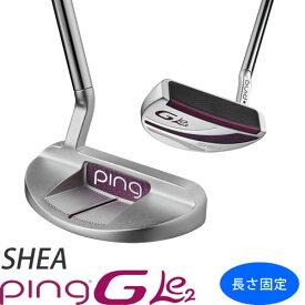 ピン ゴルフ PING GLe2 レディース パター シェイ SHEA ピン ジー エルイー ※左用あり※