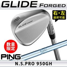 ピン ウェッジ グライド フォージド 数量限定 NS PRO 950 GH スチールシャフト PING GLIDE FORGED WEDGE 日本仕様