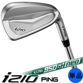 PING i210 ピン ゴルフ アイアン セット 6本セット(5〜9番・PW) NSPRO950GH neo ネオ スチールシャフト 左用あり 日本仕様