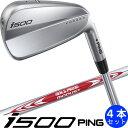 PING i500 ピン ゴルフ アイアン セット モーダス ツアー 105 120 NSPRO MODUSTOUR 4本セット(7〜9番・PW) スチールシャフト 左用あ…