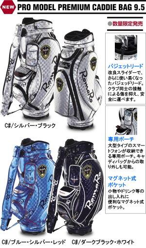 https://image.rakuten.co.jp/auc-golf-plus/cabinet/romaro/17pmpcb95.jpg