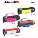 Admiral admz7sb5 01