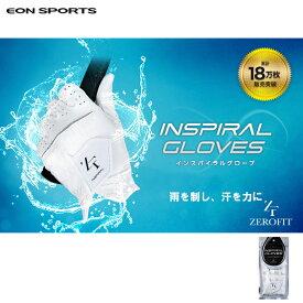 【ネコポス送料無料】イオンスポーツ 17年モデル ゼロフィット インスパイラルグローブ EON ZEROFIT INSPIRAL GLOVES