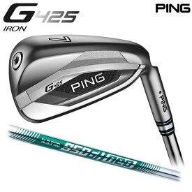 (ポイント10倍)ピン ゴルフ PING G425 アイアン N.S.PRO 950 neo 単品 1本 日本正規品 ping g425 IRON
