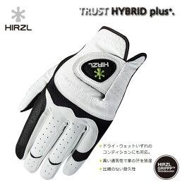 【ネコポス送料無料】ハーツェル HIRZL TRUST HYBRID PLUS ゴルフグローブ ホワイト